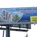 Produkcja ruchomych paneli reklamowych